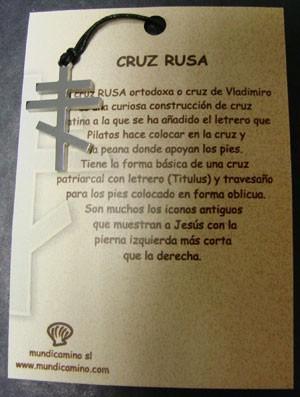 Cruz Rusa en acero inox.